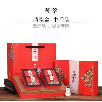 【特级大红袍】正宗原产地 武夷山特级大红袍 荟萃珍礼 独立袋装16小包